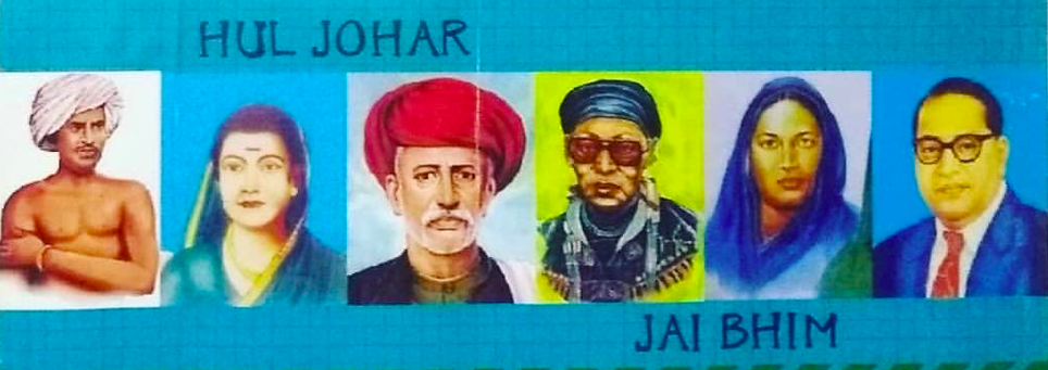 A banner having pictures of Birsa Munda, Savitribai Phule, Jotirao Phule, Rani Gaidinliu, Fatima Sheikh and B R Ambedkar. With a Text saying Hul Johar and Jai Bhim